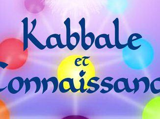 Kabbale et connaissance